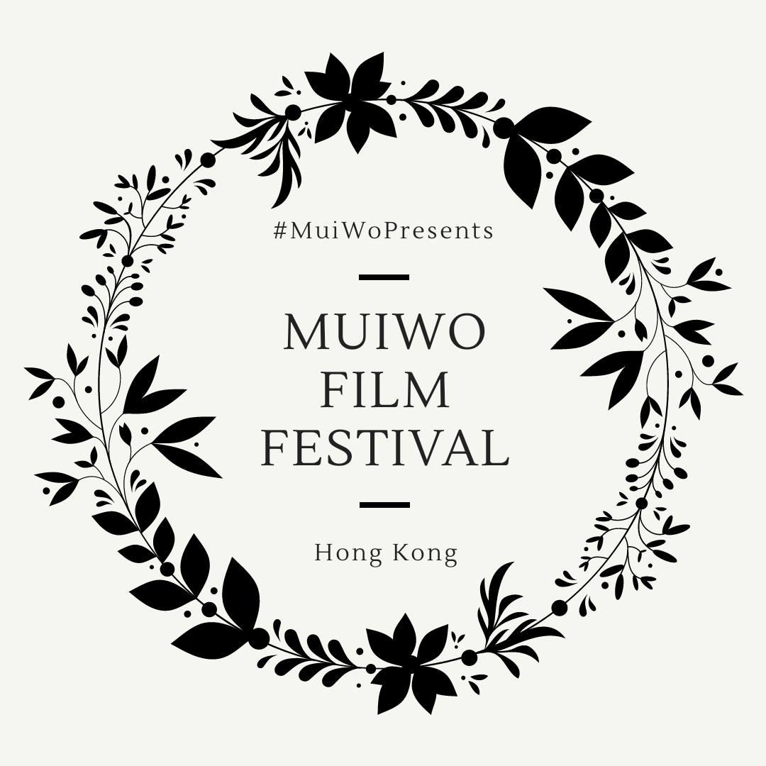 MUIWO Film Festival